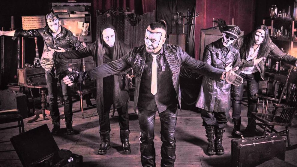 Vesania reports fourth album, 'Deus Ex Machina'