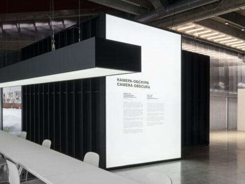 Framing Experience: Camera Obscura, and the Confessional